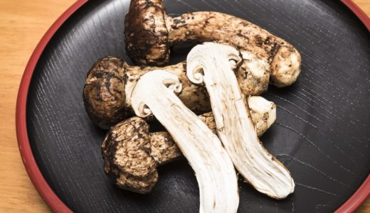 冷凍保存した松茸を解凍する方法
