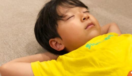 【発達障害】2学期終了目前で疲れもピーク!?なんとか保健室登校!