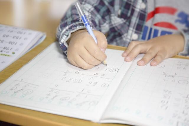 【発達障害グレーゾーン】通級指導教室のお試しスタート!